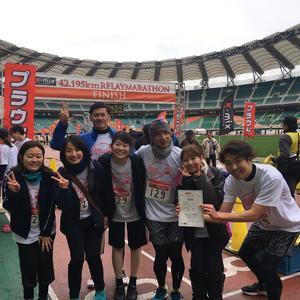 写真:マラソンリレーにスタッフみんなで挑戦!