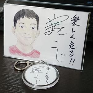写真:ランニング教室参加者さまより嬉しいプレゼント☆