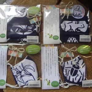 写真:新作☆手作りマスク☆