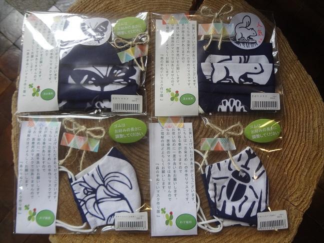 新作☆手作りマスク☆