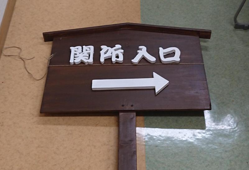 木工体験館5.jpg