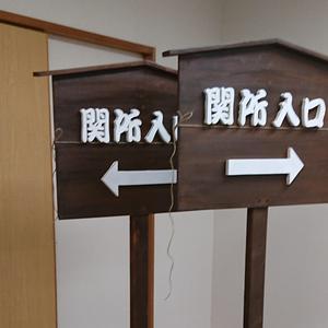 写真:何でも出来る木材加工『神対応の木工体験館』