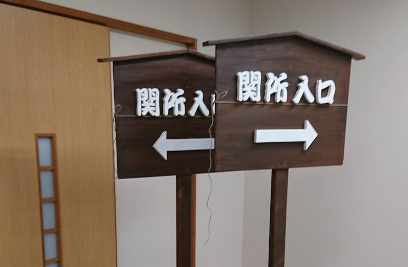 木工体験館6.jpg