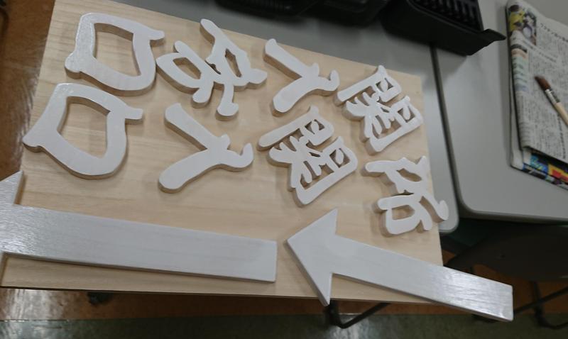 木工体験館2.jpg
